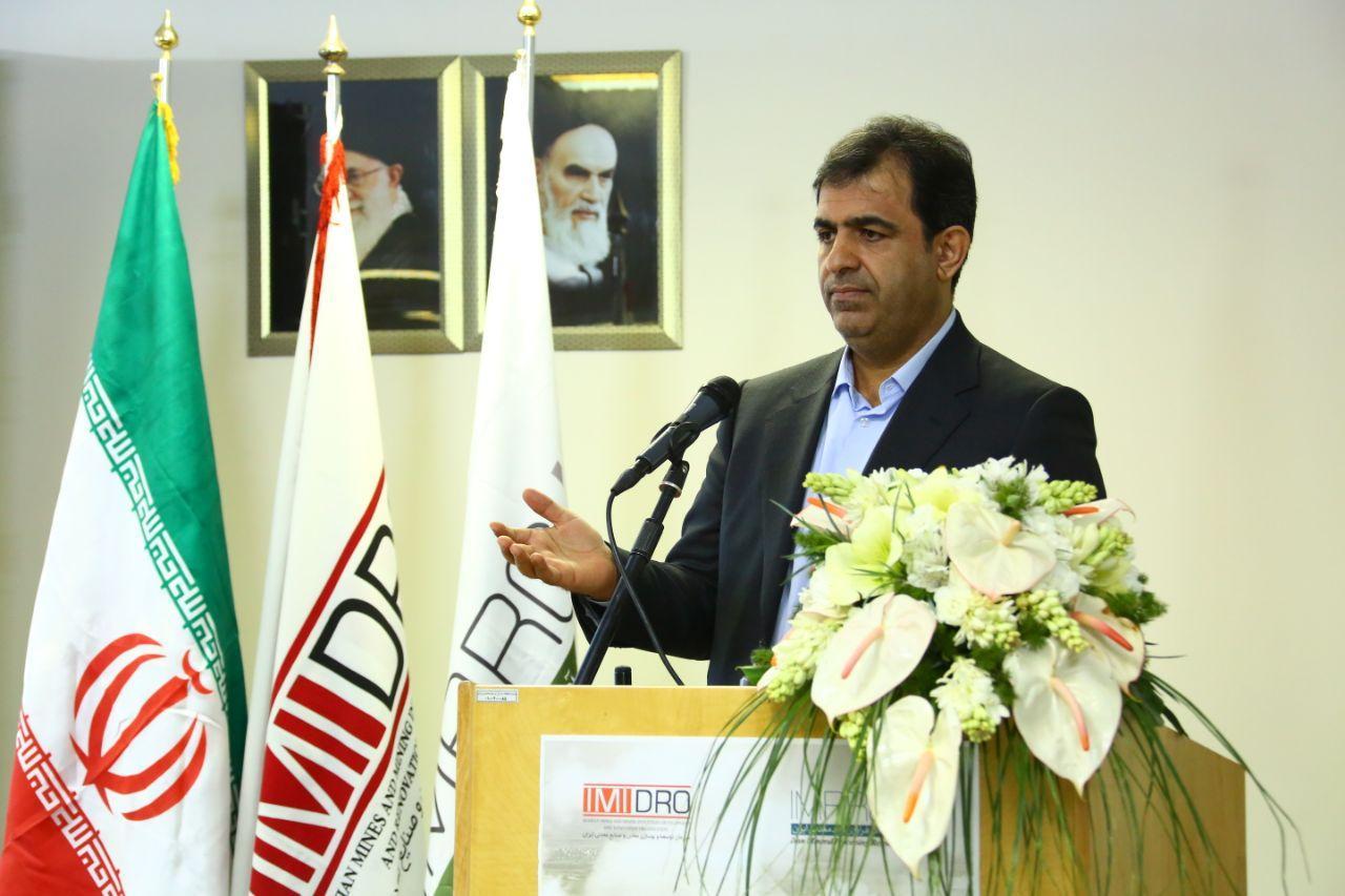 مراسم افتتاح پایلوت استحصال عناصر نادر خاکی