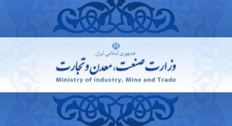 وزارت صمت تمرکز خود از محصولات میانی را به سمت محصولات نهایی ببرد